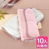 【AXIS 艾克思】可吊掛珊瑚絨包邊款方形擦拭巾抹布_10 入綠色+粉紅色