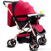 嬰兒車推車便攜式可坐可躺小孩兒童車四季通用bb摺疊1-3歲傘車輕 igo漾美眉韓衣