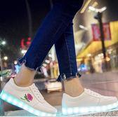 髪光鞋透氣熒光小白鞋女usb充電七彩燈情侶夜光鞋 ys2388『時尚玩家』