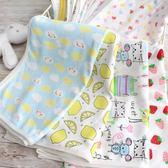 雙十二狂歡 嬰兒抱被新生兒包巾包被夏季純棉寶寶薄款裹布包布抱毯襁褓春秋夏 艾尚旗艦店