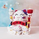 微型小顆粒積木兼容樂高女孩成人立體拼圖拼裝玩具招財貓開業擺件 初色家居館