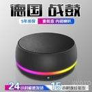 戰鼓2代智慧AI無線藍芽夜燈音箱家用戶外收款手機大音量音響 快速出貨