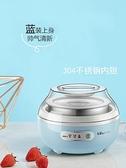 小熊酸奶機家用全自動多功能迷你小型自制發酵機不銹鋼內膽陶瓷杯 ATF 喜迎新春 電壓:220v
