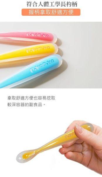PiYo黃色小鴨 果凍安全矽膠湯匙(紅/黃)[衛立兒生活館]