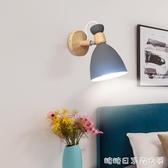 床頭燈-簡約現代帶開關臥室床頭墻燈馬卡龍可旋轉客廳北歐木壁燈可做110V 糖糖日系