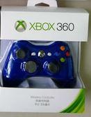 微軟XBOX360無線彩色游戲手柄 X360 PC 電腦USB手柄 Slim新款
