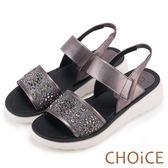 CHOiCE 親膚舒適 雙材質拼接鑽飾真皮厚底涼鞋-銀色