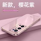 VIVO X70 PRO 手機殼 電鍍金邊 超薄 軟殼 X70 護鏡全包 鏡頭防刮 手機套 送支架 防摔 保護殼 保護套