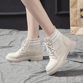 秋冬新款休閒低跟韓版女鞋短靴百搭女靴子韓版學院裸靴馬丁靴