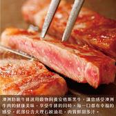 【免運直送】澳洲安格斯濕式熟成肋眼牛排6包組(200公克/片)
