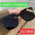 GM新款韓版百搭駕駛太陽墨鏡男女通用修臉顯瘦款