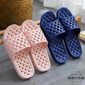 【買一送一】居家涼拖鞋浴室漏水防滑洗澡按摩涼托鞋【時尚大衣櫥】