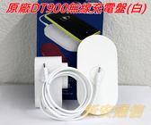 {新安} 神腦公司貨 NOKIA DT-900 DT900 原廠 無線充電盤 充電器 充電座 無線 充電 (白) Z3 NOTE4 NOTE5 S6 G4