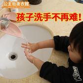 水龍頭防濺  水龍頭延伸器加長通用兒童洗手延長器家用廚房水槽過濾嘴防濺頭嘴