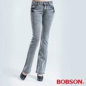 BOBSON 女款鑽飾小喇叭褲(9070-87)