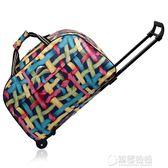手提防水拉桿包大容量可壓縮男女適用登機旅行包袋行李包袋   草莓妞妞