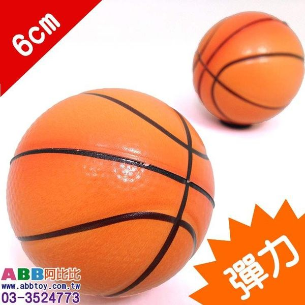A0375★泡棉籃球 6cm#皮球球海灘球沙灘球武器大骰子色子加油棒三叉槌子錘子充氣玩具