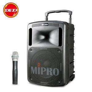 MIPRO 嘉強 MA-808 +CDM2播放機模組UHF雙頻16CH雙手握手提無線擴音組搭配ACT-5H*2無線麥克風