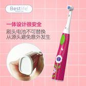 兒童電動牙刷自動牙刷軟毛旋轉式