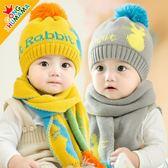 優惠兩天-新品男女童寶寶帽秋冬1-2歲嬰兒帽子0-3 6-12個月兒童毛線帽套裝韓版