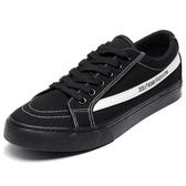 帆布鞋男鞋子板鞋韓國潮流小白布鞋 交換禮物