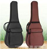 41寸吉他包加厚加棉雙肩背包39/40/38古典民謠木吉他套琴盒袋琴包  潮流衣舍