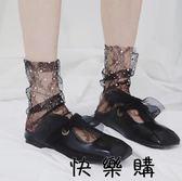 鏤空蕾絲中筒絲襪韓透肉性感短襪子