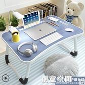 床上電腦桌大學生宿舍上鋪懶人可摺疊小桌子家用寢室簡約學習書桌 NMS創意新品