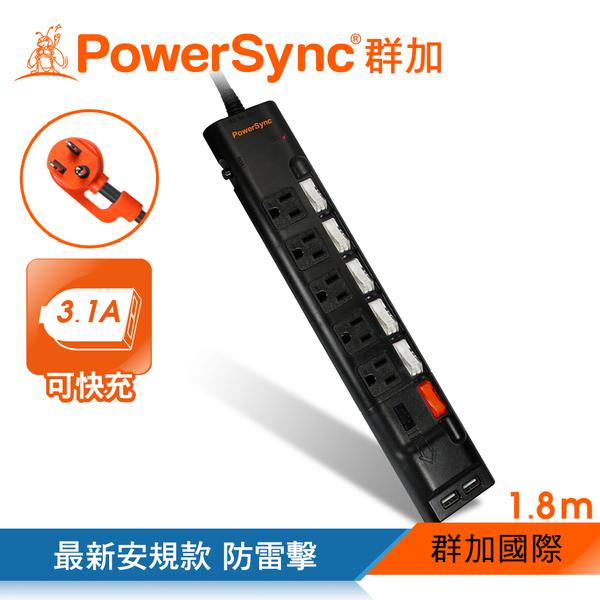 群加 PowerSync 六開五插防雷擊抗搖擺USB延長線/1.8m黑色(TPS365UB0018)