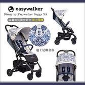 ✿蟲寶寶✿【荷蘭Easywalker】輕量可上機 嬰兒手推車Disney Buggy XS - 米奇