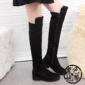 平底側拉鏈長靴子秋冬靴加絨保暖棉靴長筒騎士靴【黑色地帶】