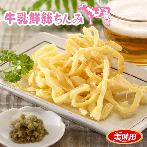牛乳鮮絲 乳酪絲【芥末】80g 美味田