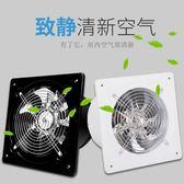 排氣扇 排氣扇廚房強力油煙換氣扇6寸排風扇管道靜音抽風機衛生間