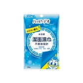 MANDOM 不脫妝涼感潔面濕巾(20枚入)【小三美日】