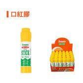 7折 萬事捷 Tomato GS060超黏口紅膠/8g(小)