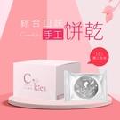午茶夫人 全系列手工餅乾組合(10款經典口味各1入) 綜合/手工餅乾/禮盒