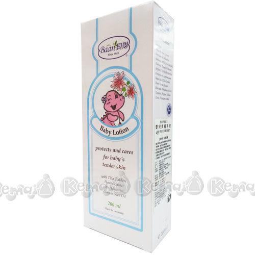 【奇買親子購物網】寶貝貝恩 Baby BAAN 爽膚乳液(200ml)