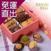 喜憨兒Sefun. 預購-愛的禮讚6入禮盒【免運直出】