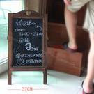 複古做舊實木立式小黑板 商場服裝店鋪小號支架式廣告板