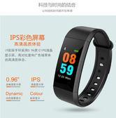 現貨 智慧手錶 彩屏智慧血壓手環心率運動睡眠監測血氧手錶小米2防水計步器 5色(一件87折)