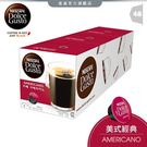【雀巢】DOLCE GUSTO 美式經典咖啡膠囊16顆入*3 (12225834)