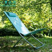 折疊椅休閒沙灘椅 小型躺椅簡易便攜靠背椅 小空間辦公室午休椅子yi 聖誕交換禮物