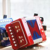 送視頻教程音樂兒童手風琴樂器親子兒童玩具男孩女孩早教禮物  圖拉斯3C百貨