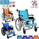 恆伸機械式輪椅(未滅菌) 海夫健康生活館 鋁合金 輕量型 可折背輪椅 4色任選1(ER-0211-1)