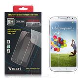 X_mart 三星 GALAXY S4 I9500強化0.26mm耐磨防指紋玻璃保護貼