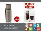 THERMOS『膳魔師FEI-351 不銹鋼真空咖啡保溫杯』 350ml (灰色)《Midohouse》
