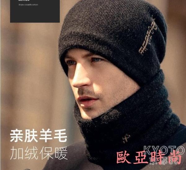 帽子男毛線帽秋冬季潮羊毛針織帽冬天保暖加厚男士韓版加絨包 【快速出貨】