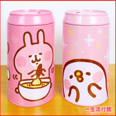 《現貨》卡娜赫拉 兔兔 P助 正版 兒童 卡通 可愛 可樂罐存錢筒 儲錢罐  C03100