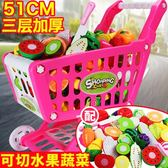 兒童購物車玩具超市手推車寶寶過家家男孩小女孩大號切水果3-6歲 萬聖節服飾九折