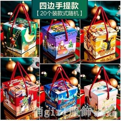 聖誕蘋果盒六邊形禮盒聖誕節裝飾品平安夜平安果包裝創意小禮物盒